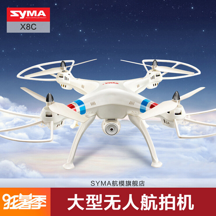100% Original SYMA X8C 2.4G 4CH 6Axis Professional RC Drone Quadcopter 2MP Wide Angle HD Camera Remote Control Helicopter. DD002(China (Mainland))