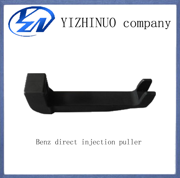 alibaba china auto repair tool for mercede benz direct injection puller<br><br>Aliexpress