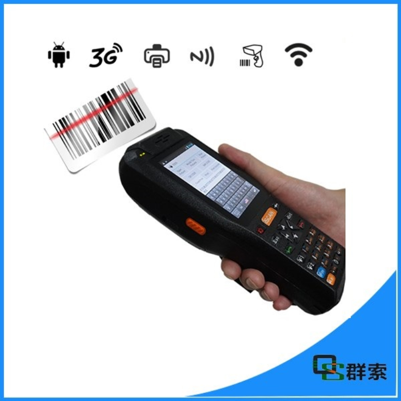 PDA3505 programmable pos terminal ,nfc reader industrial android pda wifi rugeed wireless terminal with 3G and printer(China (Mainland))
