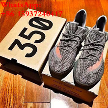 2017 Super New Fashion Yeezy New Men Fashion Outdoor Walking Keeping Casual Star Shoe Classic Breathable women Mesh v2 A0053(China (Mainland))