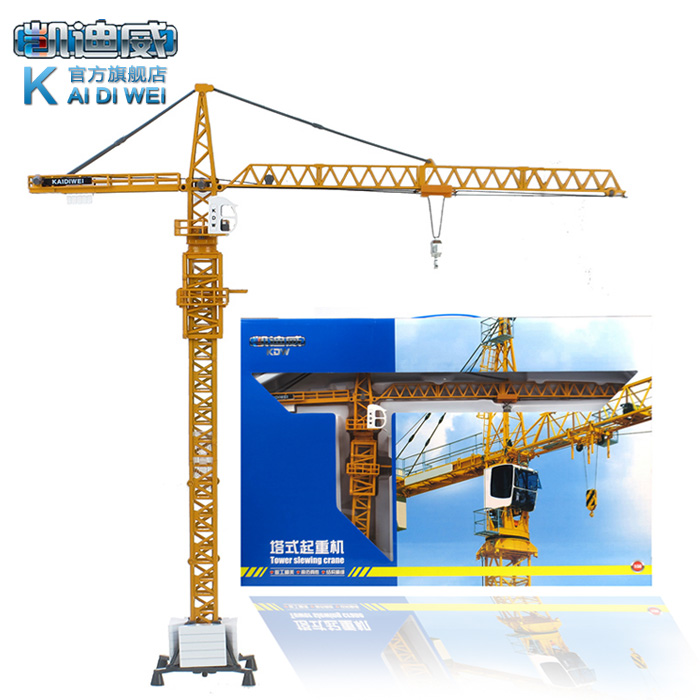 62 for 501 7 alloy engineering car model tower crane tower crane large heavy crane(China (Mainland))