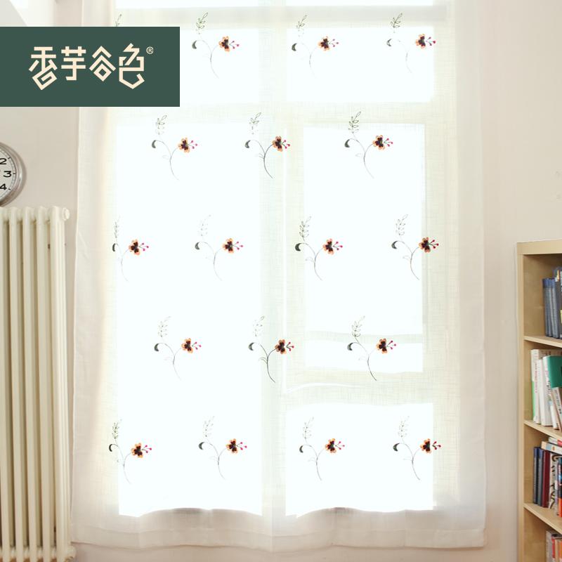 excellente qualit 233 les rideaux ikea promotion achetez des produits promotionels les rideaux ikea