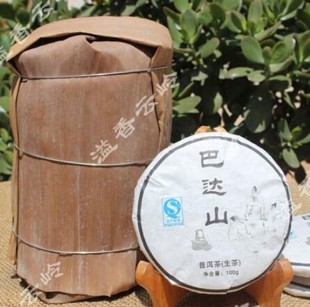 100g Raw puer Chinese pu er Tea Pu erh menghai China puer yunnan chi tse BEENG