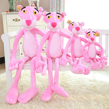 Hot Sale Attractive Adorable 40cm 50cm 75cm Pink Panther Plush Toy Cute Pink Panther-Pinkadelic Pursuit Doll Free Shipping(China (Mainland))