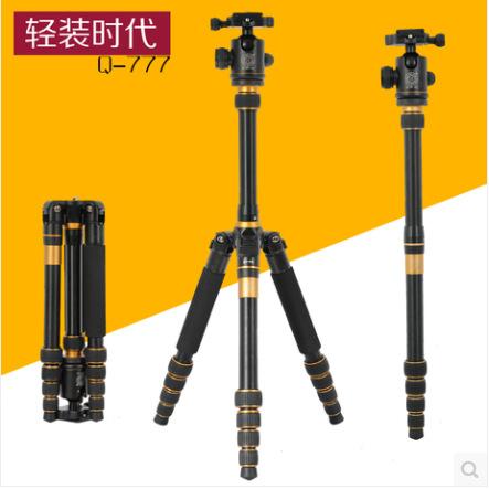 Lightweight portable travel photography monopod tripod panoramic head holder Recruitment Agency(China (Mainland))