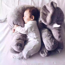 Baby cot chshion plush elephant toy infant pillow cute stuffed doll floor decoration kids appease toys women gift