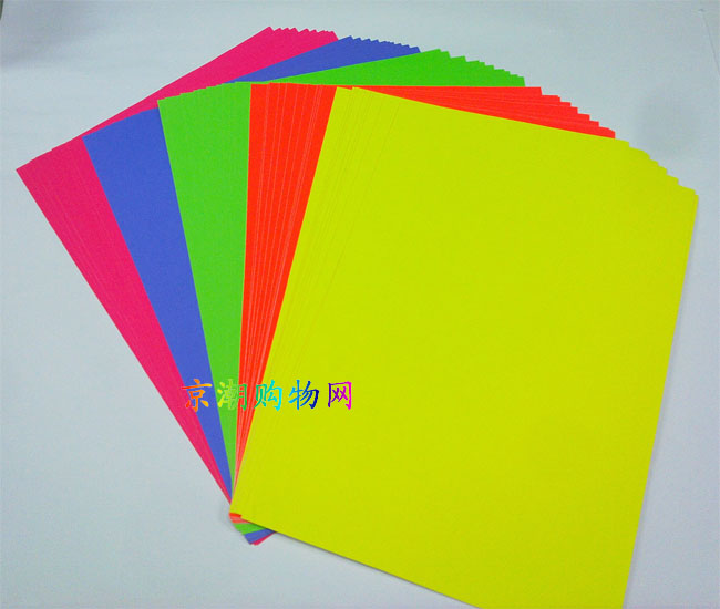 a4 10 piece a lot  multicolour self-adhesive embossed device paper color paper bright adhesive(China (Mainland))