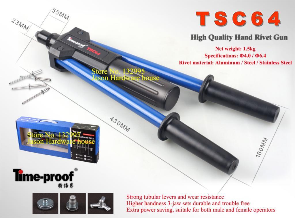TSC 64 High quality hand rivet gun tool riveter Double Hand Riveter Rivet Gun  Riveting Tools With Nut Setting System Nail Gun