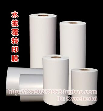 Free shipping!Blank water transfer 21cm*5M blank water transfer printing film film transfer t free shipping(China (Mainland))