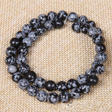 4/6/8/10/12/14mm Natural Stone Beads Round Snow Flower Crystal Quartz Semifinished Bead Loose Space DIY Bracelet Necklace - Friend Store store