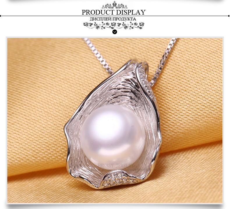 HTB1p0OzKXXXXXXMXVXXq6xXFXXXF - FENASY charm Shell design Pearl Jewelry,Pearl Necklace Pendant, 925 sterling silver jewelry ,fashion necklaces for women 2016