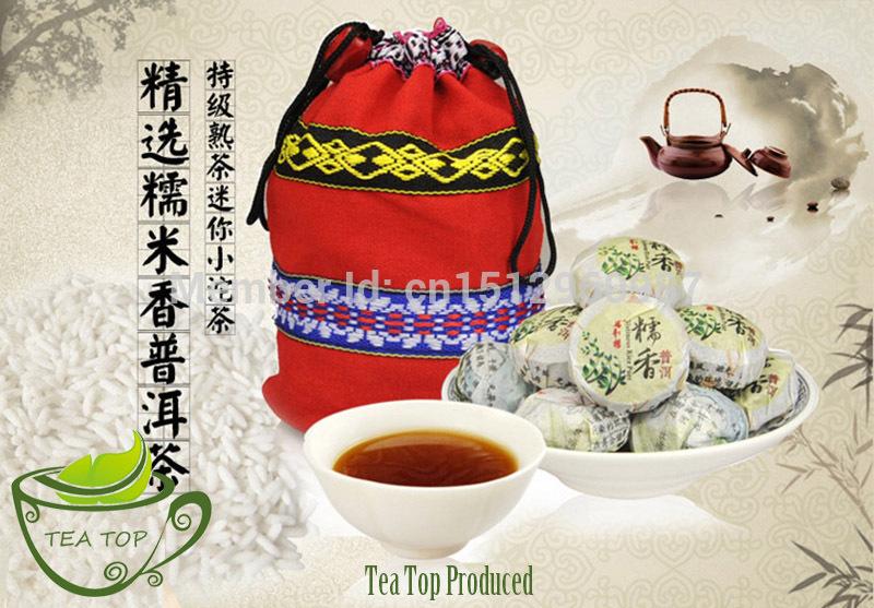 Dropshipping 1 piece free shipping Flavor Pu er Pu erh tea Mini Yunnan Puer tea Chinese