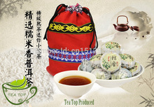 Dropshipping! 2 piece free shipping Flavor Pu er, Pu'erh tea, Mini Yunnan Puer tea ,Chinese tea,2pcs/lot