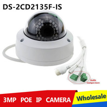 (5 pcs/lot ) 1080P Outdoor Mini Dome cctv ip security  camera