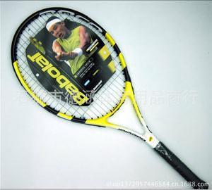 Carbon aluminum corda tennis racket dampened raquete Free shipping tennis racquets luxilon pura pure drive(China (Mainland))