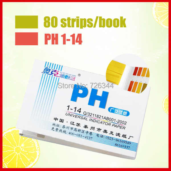 where to buy litmus paper strips