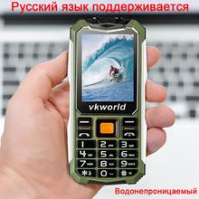 Cheapest Phone Vkworld Stone V3S Senior Phone Elder Phone Quadruple Protection Long standby Big BOX Speaker Dual LED Lights(China (Mainland))