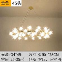 Cổ điển Loft Công Nghiệp đèn chùm đen Vàng Thanh Cầu Thang treo ánh sáng Ăn Thủy Tinh bóng hiện đại đôi boong kính đèn chùm vàng(China)