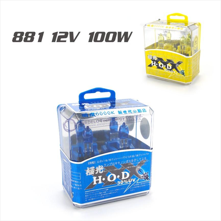 2pcs/lot H27 881 Xenon HID 4300K/3000K Auto Fog Light Bulb 12V 100W Super White/Gold Halogen DRL Replacement Car Light Source(China (Mainland))