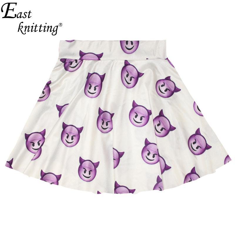 Юбка фиолетовая с доставкой