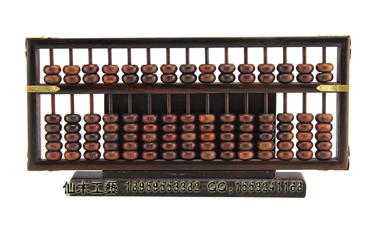 26CM / 15 abacus wooden abacus treasurer retro mahogany wood ornaments and gifts Laos Rosewood<br><br>Aliexpress