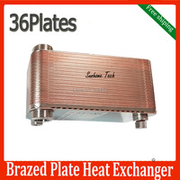 Brazed Plate Heat Exchanger 36 plates  SUS316 Stainless Steel,small size high efficiency heat exchanger free shipping