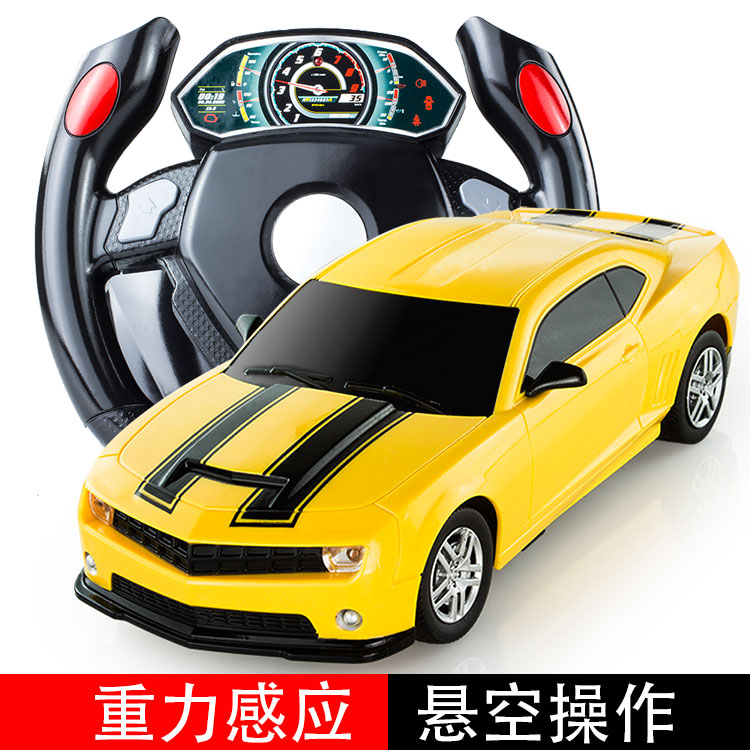 Toy steering wheel remote control car bumblebee toy car electric remote control car automobile race charge(China (Mainland))