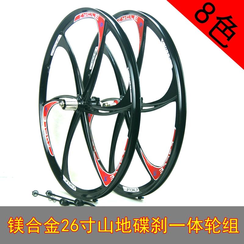 achetez en gros 27 v lo roues en ligne des grossistes 27 v lo roues chinois. Black Bedroom Furniture Sets. Home Design Ideas