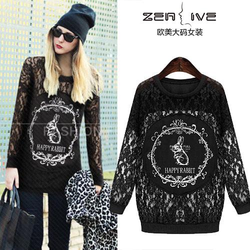 2015 fashion plus size clothing spring mm lace patchwork long design top - Plus-size clothes store