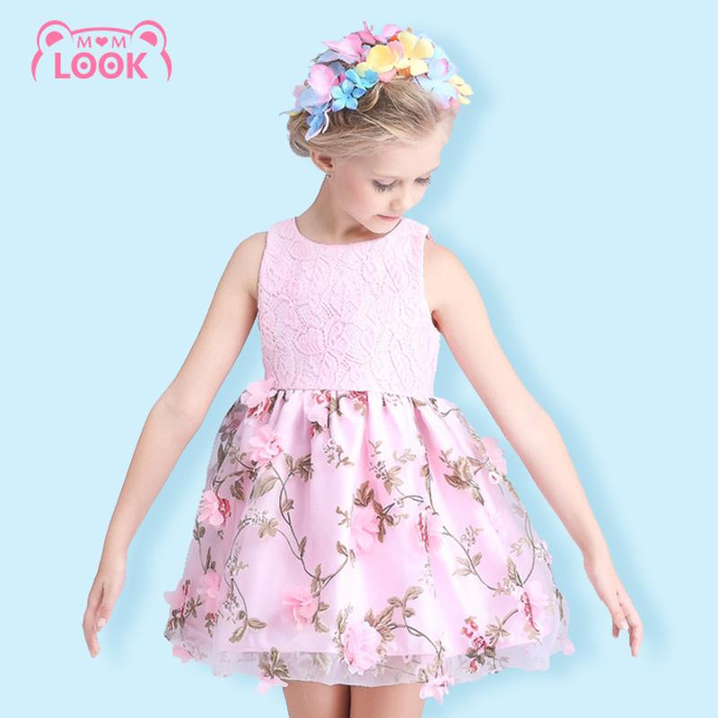 2016 NEW Summer Kids Lace Floral Princess Dresses Girls Sleeveless Party Dress Girl Wedding Dresses Children 110-150CM(China (Mainland))