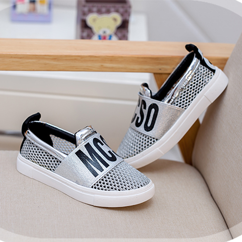 2016 sneaker kids summer mesh net shoes easy slip-on loafers shining gold silver children girl shoe fashion