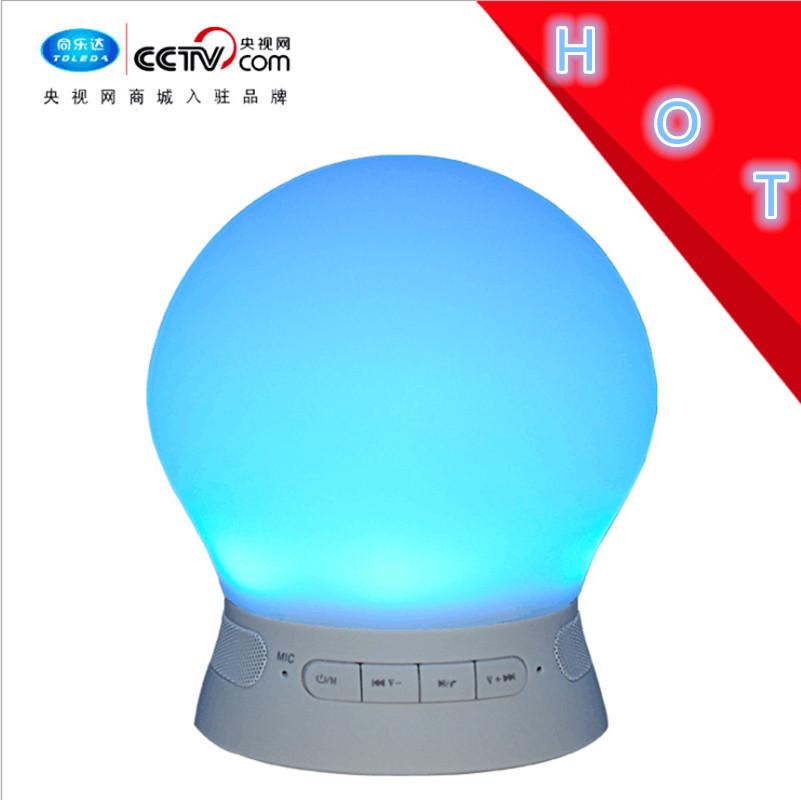 2016New bluetooth speaker portable caixa de som dimming altavoz bluetooth fashion Speakers computer APP Bluetooth stereo speaker(China (Mainland))