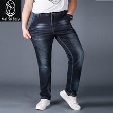 Buy new arrival Summer obese fashion casual super large men jeans shorts male tide loose straight plus size 28-36 38 40 42 44 46 48 for $32.56 in AliExpress store