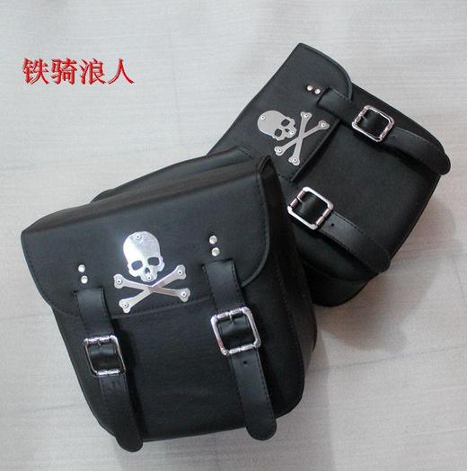 Cheap motorcycle modification kits cruise skull knight metal label side bag Bag saddle bag, free shipping!<br><br>Aliexpress