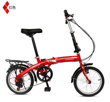 16/20 inch folding bike(China (Mainland))
