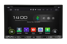 Quad core 2 din 7″ Android 5.1 Universal Car DVD Player With Car PC Stereo Radio 3G Bluetooth IPOD TV USB DVR Built-in WIFI