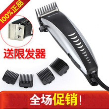 High Quality Family Hair Trimmer Electric Hair Cutting Machine for Adult or Baby Free Shipping YY0184(China (Mainland))