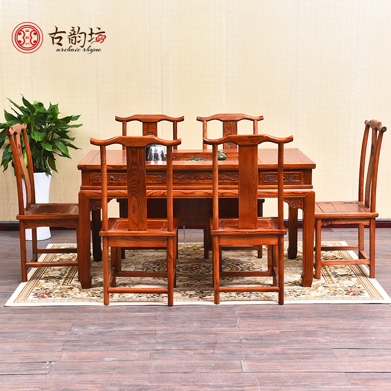 Tea tables and chairs combination of solid wood tea table for Dining table coffee table combined
