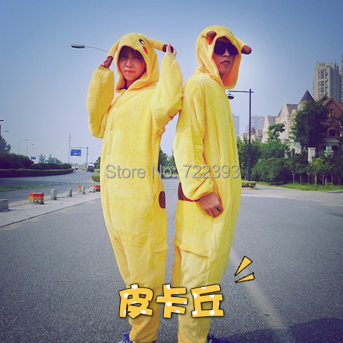 COSBUS Anime Pikachu cute cartoon Siamese animal pajamas suits men women couple home serviceCOSPLAY Party Costume - store