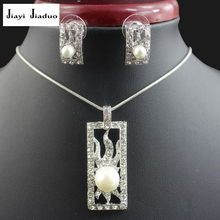 jiayijiaduo Bridal imitation pearl pendant jewelry sets for women white color necklace earrings party dress gift love wedding(China)