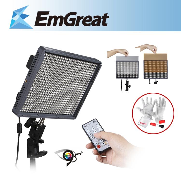 100% Original Aputure Amaran HR672S High CRI95+ 672pcs LED Photography Spotlight  Video Light +2.4G Wireless Remote Control<br><br>Aliexpress