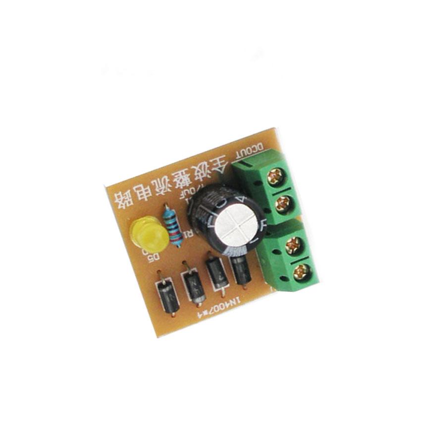 2pcs/lot IN4007 bridge rectifier AC to DC power adapter Full-wave rectifier circuit board kit IN4007 diy kit(China (Mainland))