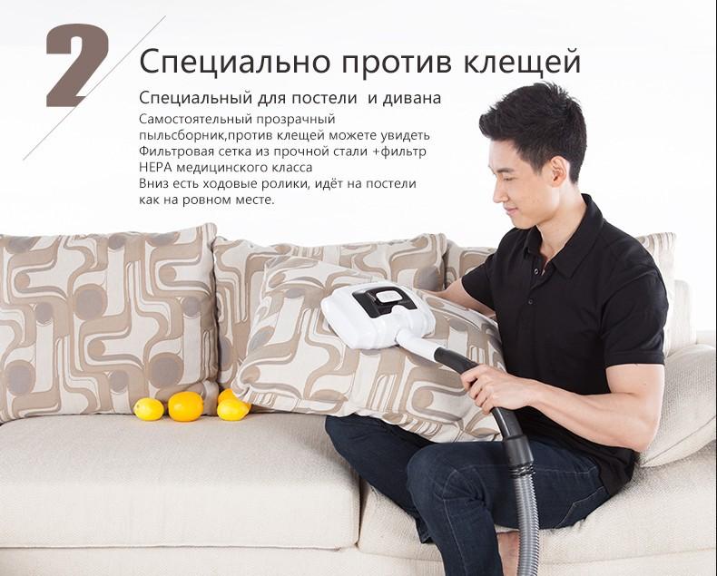 9002 vacuum cleaner 11