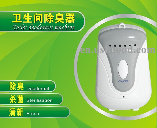 anion ozone generator air purifier for Toilet(China (Mainland))