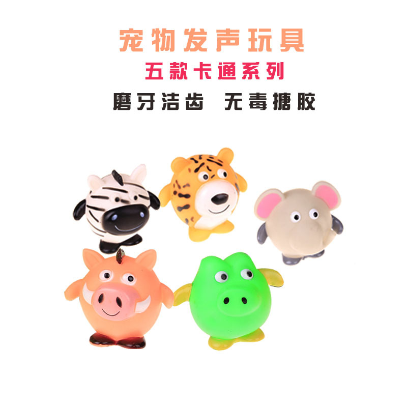 Molar teeth bite dog toys Rubber molar pet plaything Molar ball leisure pet products interactive toys rubber foot ball 10cm(China (Mainland))