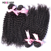 Grade 6A Brazilian Kinky Curly Virgin Hair 3 Bundles, Afro Kinky Curly Unprocessed Human Hair Natural Black Brazilian Jerry Curl