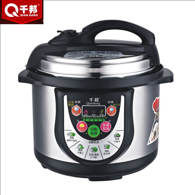 Manufacturers wholesale market hot half of the world microcomputer electric pressure cooker exquisite gift durable stainless ste<br><br>Aliexpress