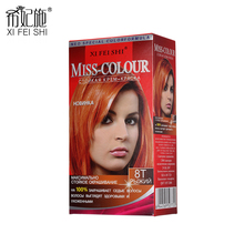 2016 New Fashion Beauty Care Hair Dye Cream Permanent Hair Dye For Beauty Solon Of Rinse Color Red H8(China (Mainland))