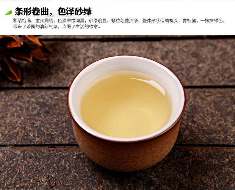250g/Box Taste Great 1058 Top Gade Chinese Anxi Tieguanyin Tee Oolong China Tie Guan Yin Tea Tikuanyin Health Care Oolong Tea cheap