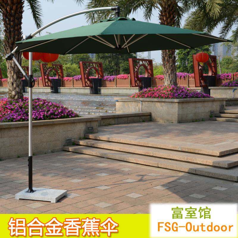 Banana umbrella outdoor umbrellas Folding aluminum Garden Cafe 3 m stall beach<br><br>Aliexpress